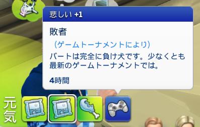 f:id:shirokumagirl:20200306103131p:plain