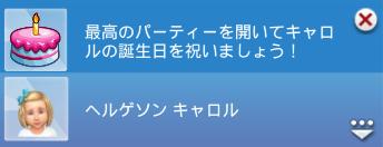 f:id:shirokumagirl:20200311110739p:plain