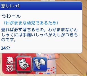 f:id:shirokumagirl:20200311110910p:plain