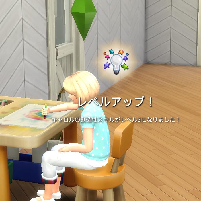 f:id:shirokumagirl:20200311114052p:plain