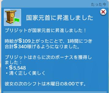 f:id:shirokumagirl:20200311134208p:plain