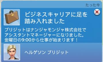 f:id:shirokumagirl:20200311141721p:plain