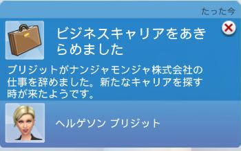 f:id:shirokumagirl:20200311141734p:plain
