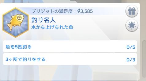 f:id:shirokumagirl:20200311141922p:plain