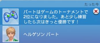 f:id:shirokumagirl:20200311144003p:plain
