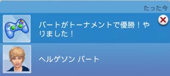 f:id:shirokumagirl:20200311202405p:plain