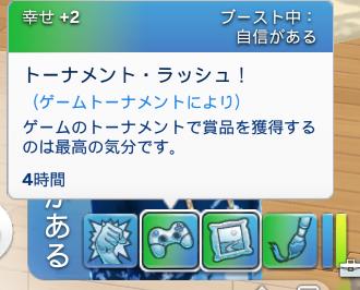 f:id:shirokumagirl:20200311202701p:plain