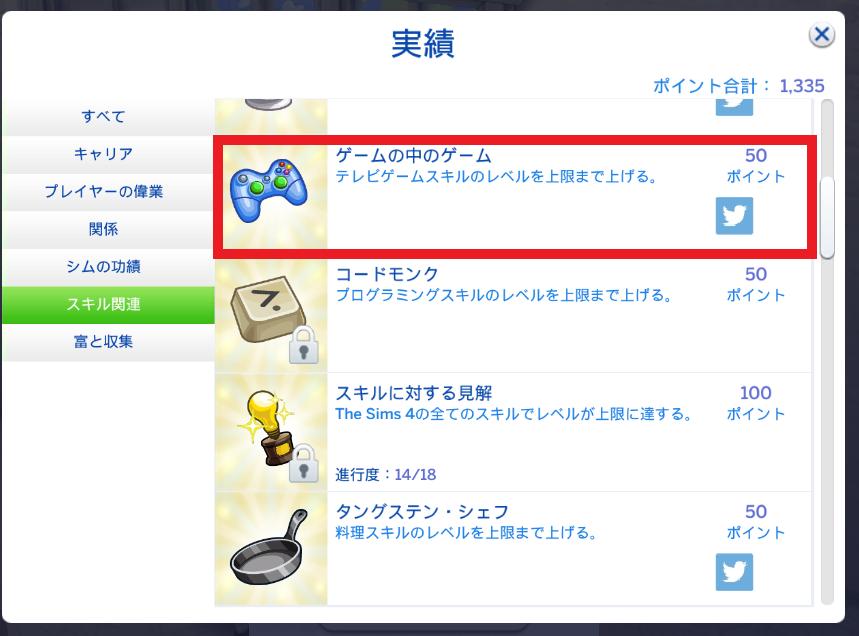 f:id:shirokumagirl:20200311212716p:plain