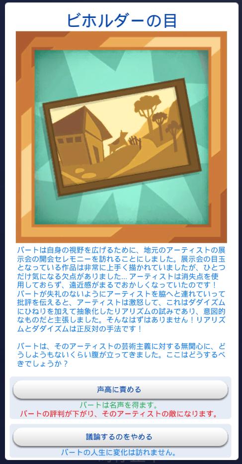 f:id:shirokumagirl:20200311213238p:plain
