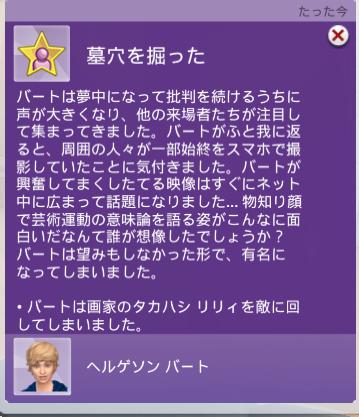f:id:shirokumagirl:20200311213300p:plain