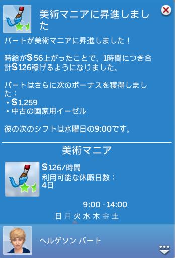 f:id:shirokumagirl:20200311213311p:plain