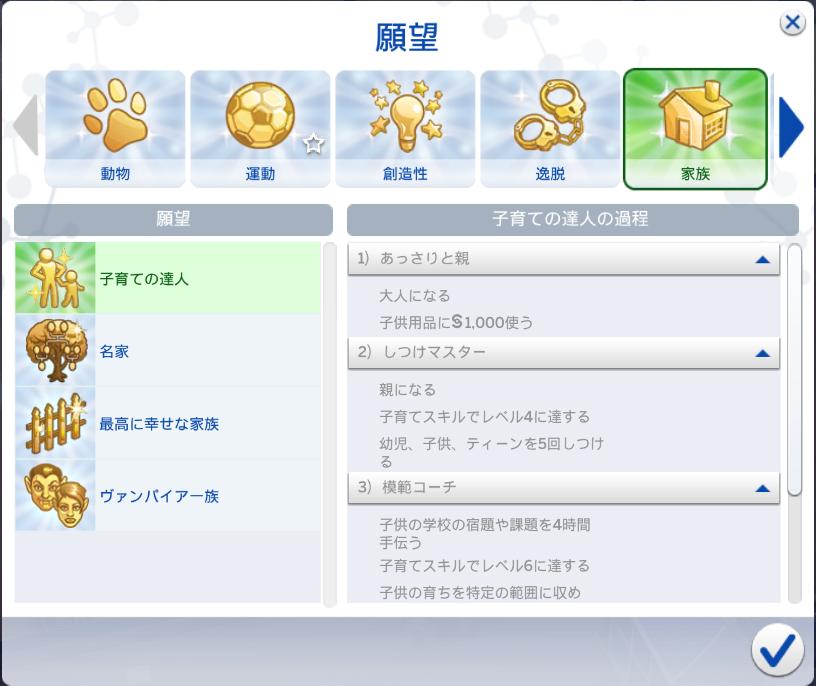 f:id:shirokumagirl:20200312234140p:plain