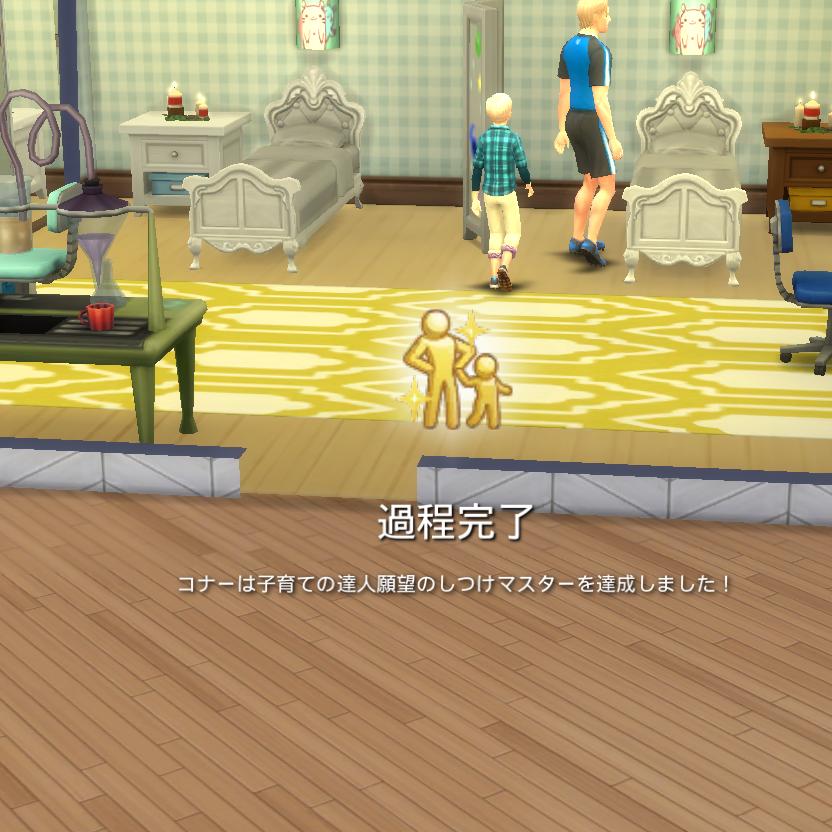 f:id:shirokumagirl:20200312234847p:plain