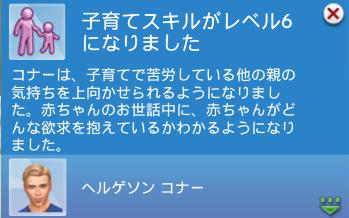 f:id:shirokumagirl:20200312234924p:plain