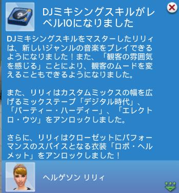 f:id:shirokumagirl:20200313002557p:plain
