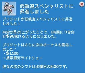 f:id:shirokumagirl:20200313003405p:plain