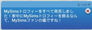 f:id:shirokumagirl:20200313004855p:plain