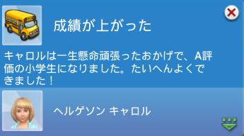 f:id:shirokumagirl:20200315211356p:plain