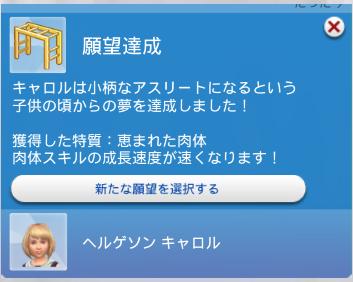 f:id:shirokumagirl:20200315211543p:plain