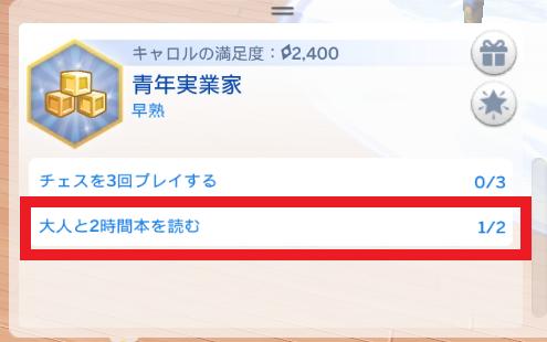 f:id:shirokumagirl:20200315211706p:plain