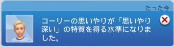 f:id:shirokumagirl:20200315211900p:plain