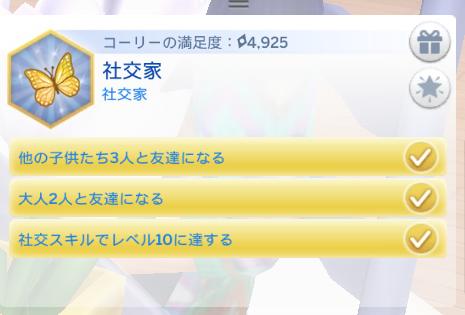 f:id:shirokumagirl:20200315213230p:plain