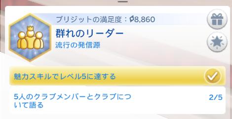 f:id:shirokumagirl:20200315213544p:plain
