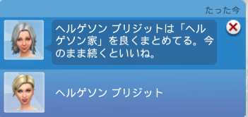 f:id:shirokumagirl:20200315213626p:plain