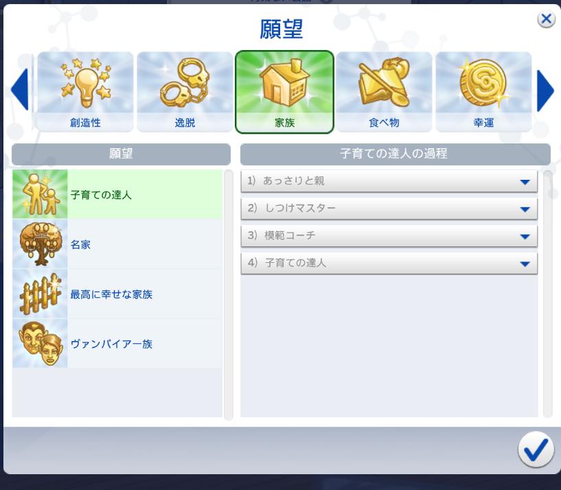 f:id:shirokumagirl:20200315214201p:plain