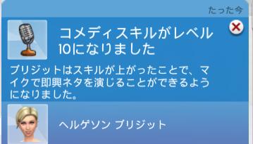 f:id:shirokumagirl:20200317215348p:plain
