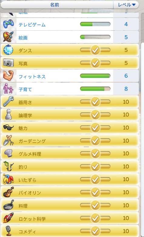 f:id:shirokumagirl:20200317215524p:plain