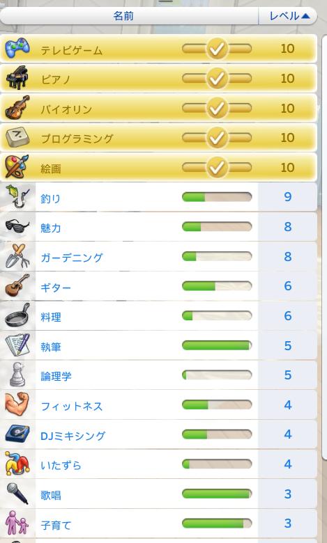 f:id:shirokumagirl:20200317221300p:plain