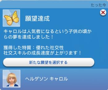 f:id:shirokumagirl:20200320171601p:plain