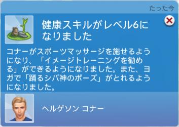 f:id:shirokumagirl:20200320172323p:plain