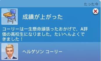 f:id:shirokumagirl:20200320173953p:plain