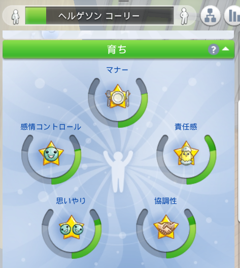 f:id:shirokumagirl:20200320174326p:plain