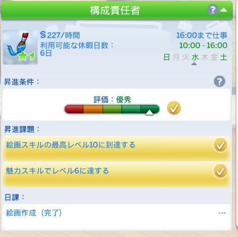f:id:shirokumagirl:20200320214418p:plain