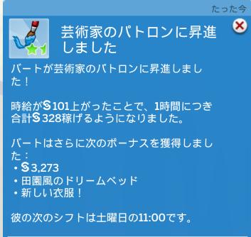 f:id:shirokumagirl:20200320214600p:plain