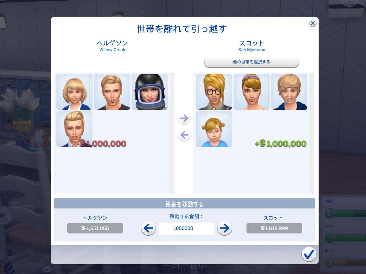f:id:shirokumagirl:20200320214951p:plain
