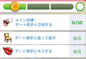 f:id:shirokumagirl:20200325015349p:plain