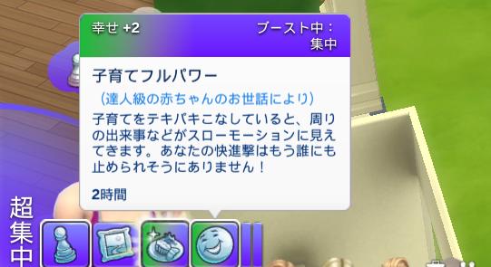 f:id:shirokumagirl:20200326224829p:plain