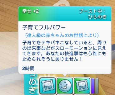 f:id:shirokumagirl:20200326225508p:plain