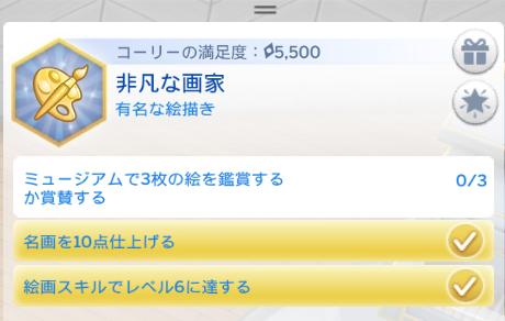 f:id:shirokumagirl:20200326230514p:plain