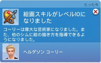 f:id:shirokumagirl:20200326230620p:plain