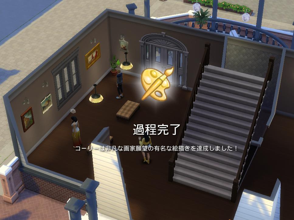 f:id:shirokumagirl:20200326230812p:plain