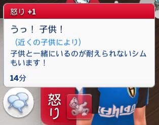 f:id:shirokumagirl:20200326234218p:plain