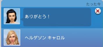 f:id:shirokumagirl:20200326234451p:plain