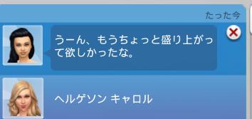 f:id:shirokumagirl:20200326234548p:plain