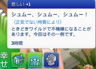 f:id:shirokumagirl:20200326234735p:plain