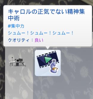 f:id:shirokumagirl:20200326235327p:plain